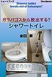 トイレの修理の対応が早い