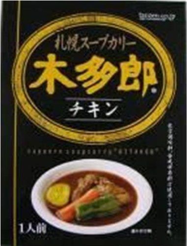 タンゼン 木多郎スープカレー チキン 310g