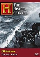 Okinawa: Final Battle [DVD] [Import]