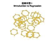 回帰手習い: Introduction to Regression