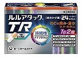 【指定第2類医薬品】ルルアタックTR 24カプセル