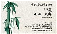 オリジナル名刺印刷 『和風名刺 W_068_s』 名刺片面100枚入ケース付 「校正は何度でもOK!日本の伝統的な和柄や草花をモチーフにした粋で和テイストな名刺」