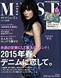 otona MUSE(オトナミューズ) 2015年 04 月号 [雑誌]