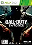 「Call of Duty Black Ops」の画像