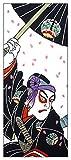 【日本製】 手ぬぐい 助六由縁江戸桜