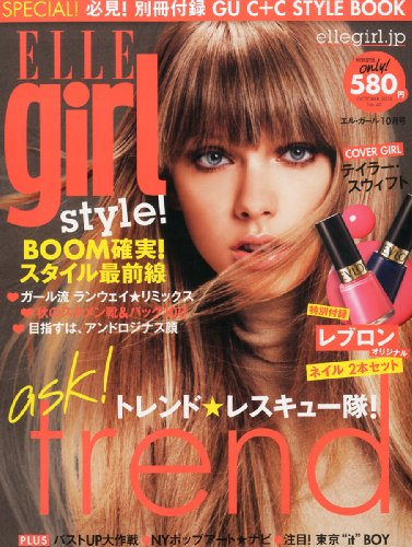 ELLE girl (エル・ガール) 2013年 10月号 [雑誌]の詳細を見る