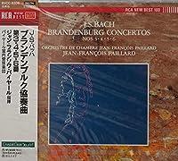 バッハ:ブランデンブルグ協奏曲3,4,5,6番