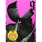DVD付き 亜人(9)限定版 (講談社キャラクターズライツ)