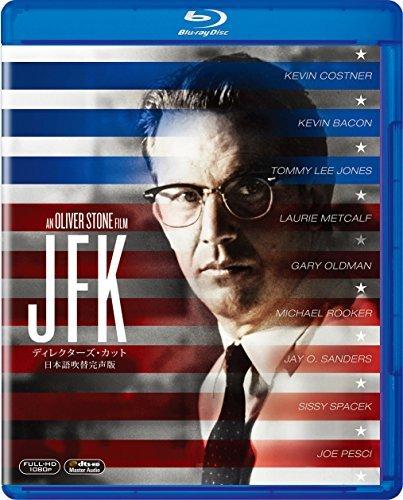 JFK (ディレクターズ・カット/日本語吹替完声版) [AmazonDVDコレクション] [Blu-ray]