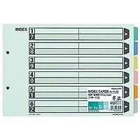 コクヨ カラー仕切カード ファイル用 6山見出し 2穴 A4横 10組 シキ-115 【まとめ買い3冊セット】