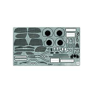 青島文化教材社 1/24 スーパーカーシリーズ ランボルギーニ アヴェンタドール共通ディテールアップパーツ プラモデル用パーツ