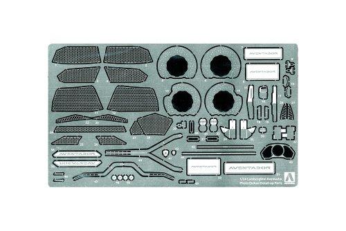 1/24 スーパーカーエッチングパーツシリーズ No.02 ランボルギーニ アヴェンタドール LP700-4 共通ディティールアップパーツ