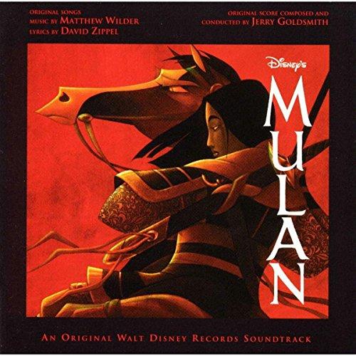 ムーラン オリジナル・サウンドトラック