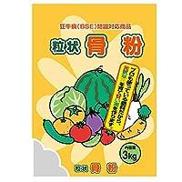 元気な花を育て、甘い実を作る♪ 狂牛病(BSE)問題対応商品 粒状骨粉 3kg 3袋セット 〈簡易梱包