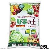 お一人様2点限り 瀬戸ヶ原花苑 なが~く効く肥料の入った野菜の土 25L 12kg ガーデニング 家庭菜園 土