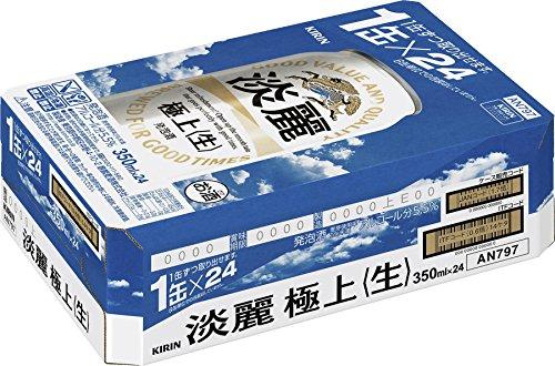 キリン 淡麗 極上〈生〉 350ml×24本