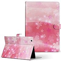 タブレット 手帳型 タブレットケース タブレットカバー カバー レザー ケース 手帳タイプ フリップ ダイアリー 二つ折り 革 000817 iPad Air Apple アップル iPad アイパッド iPadAir