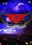 Animelo Summer Live 2010-evolution-8.29 [DVD]