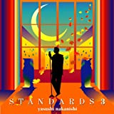 STANDARDS3(DVD付)