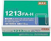 マックス ホッチキス針 1213FA-H 12号 1600本入 12箱