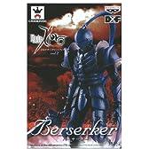 Fate/Zero DXF サーヴァントフィギュア vol.2 バーサーカー 単品