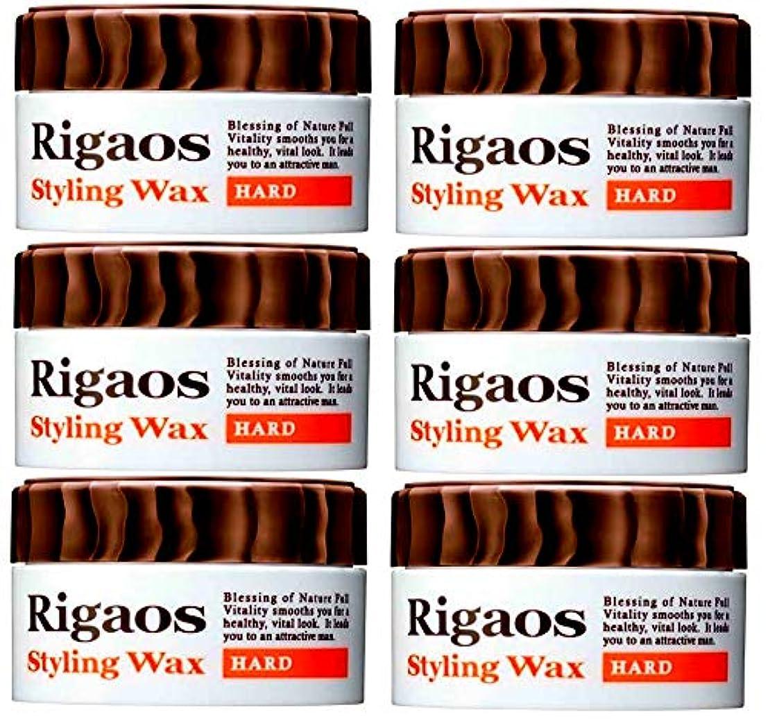 加入男性ハイランド【まとめ買い6個セット!】Rigaos リガオス スタイリングワックス 「ハード ミニ」(15g)× 6個