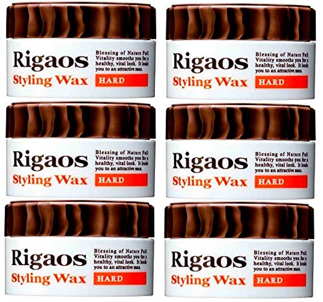 二次致命的チューブ【まとめ買い6個セット!】Rigaos リガオス スタイリングワックス 「ハード ミニ」(15g)× 6個