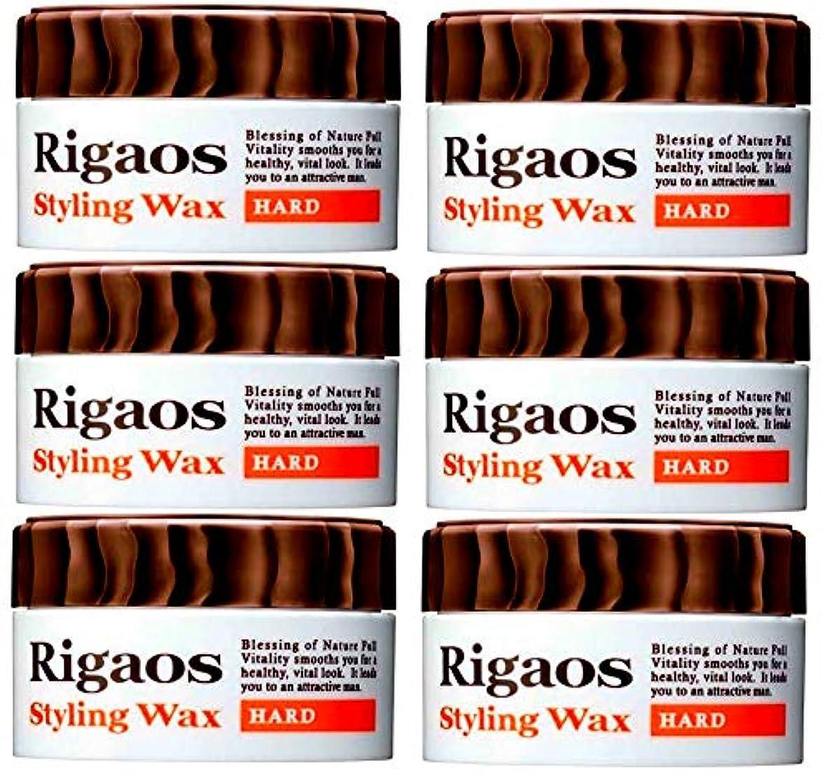 かみそり自由落胆する【まとめ買い6個セット!】Rigaos リガオス スタイリングワックス 「ハード ミニ」(15g)× 6個