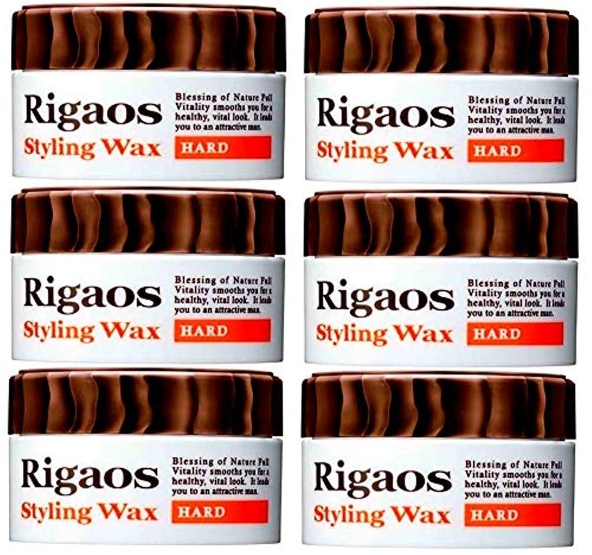資格空港ステンレス【まとめ買い6個セット!】Rigaos リガオス スタイリングワックス 「ハード ミニ」(15g)× 6個