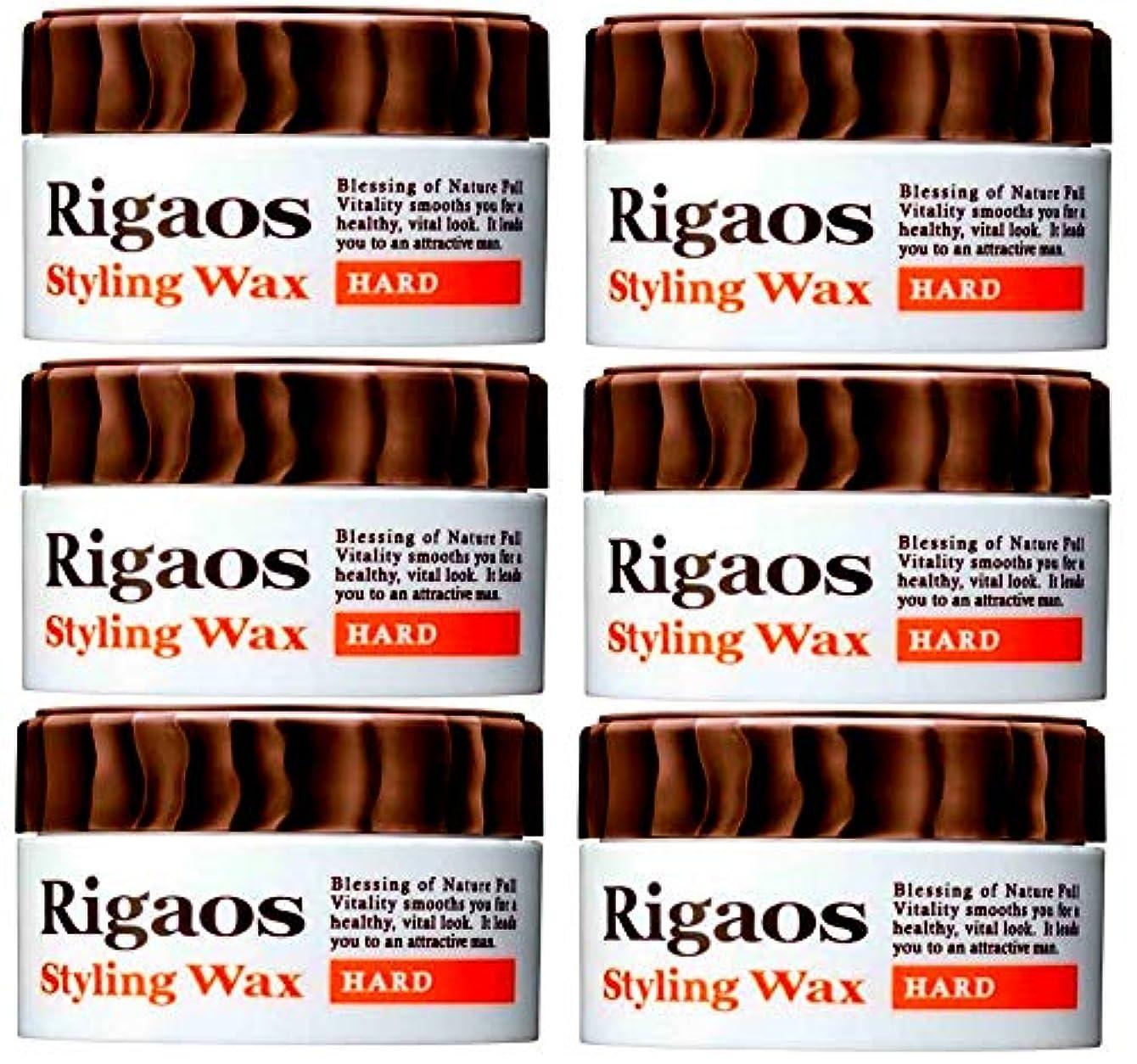 味わう偽善者素晴らしい【まとめ買い6個セット!】Rigaos リガオス スタイリングワックス 「ハード ミニ」(15g)× 6個
