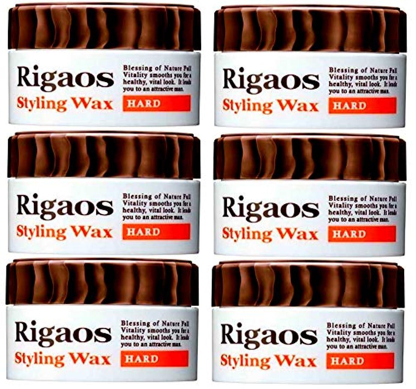 ストリームマーカー抑圧する【まとめ買い6個セット!】Rigaos リガオス スタイリングワックス 「ハード ミニ」(15g)× 6個
