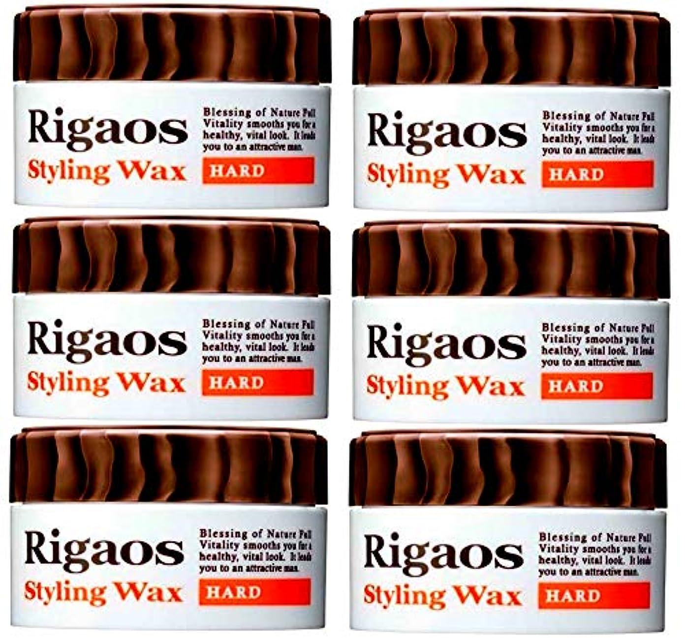 置換ファシズム囲まれた【まとめ買い6個セット!】Rigaos リガオス スタイリングワックス 「ハード ミニ」(15g)× 6個