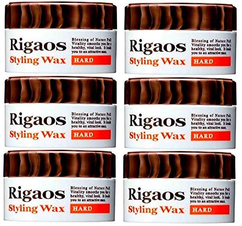 キリストヘリコプター挨拶する【まとめ買い6個セット!】Rigaos リガオス スタイリングワックス 「ハード ミニ」(15g)× 6個