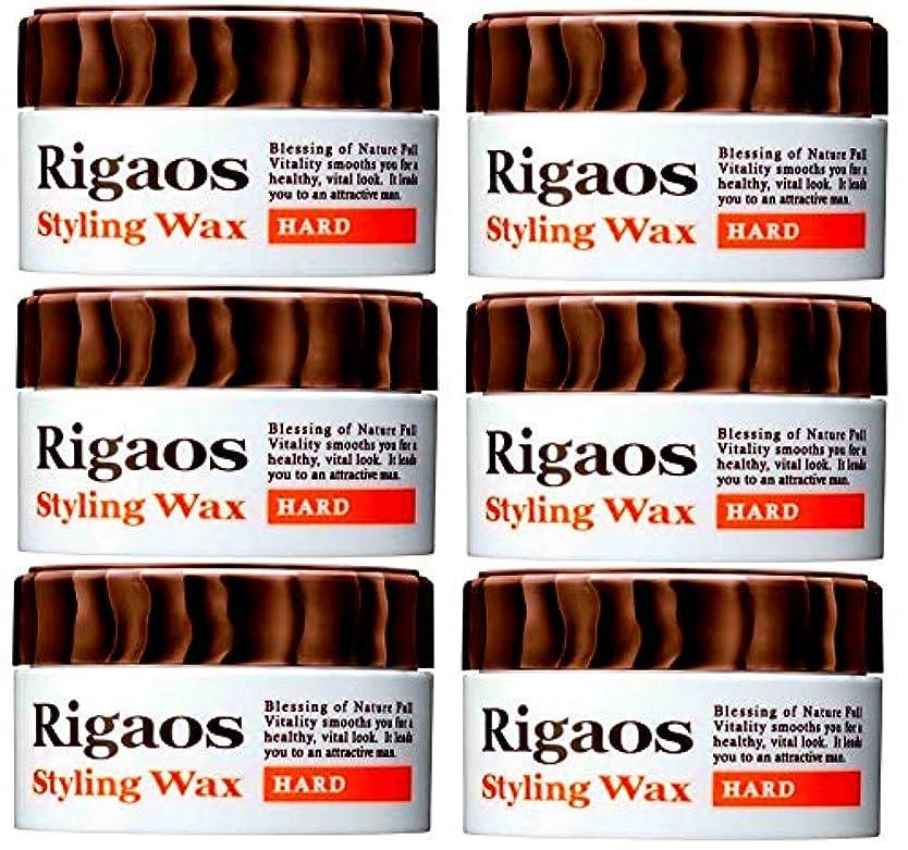 課す印をつける十億【まとめ買い6個セット!】Rigaos リガオス スタイリングワックス 「ハード ミニ」(15g)× 6個