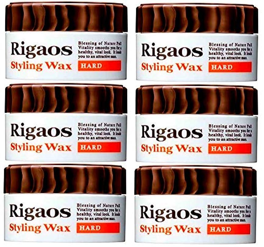 羽こだわりそして【まとめ買い6個セット!】Rigaos リガオス スタイリングワックス 「ハード ミニ」(15g)× 6個