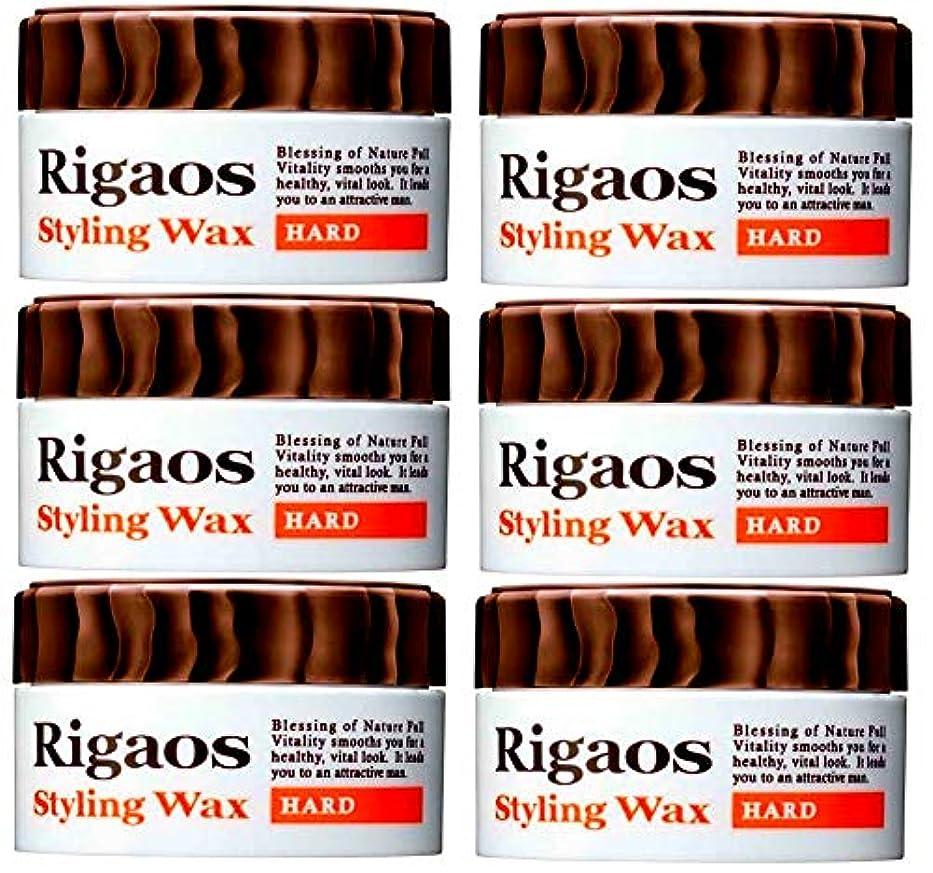 トン考える降下【まとめ買い6個セット!】Rigaos リガオス スタイリングワックス 「ハード ミニ」(15g)× 6個