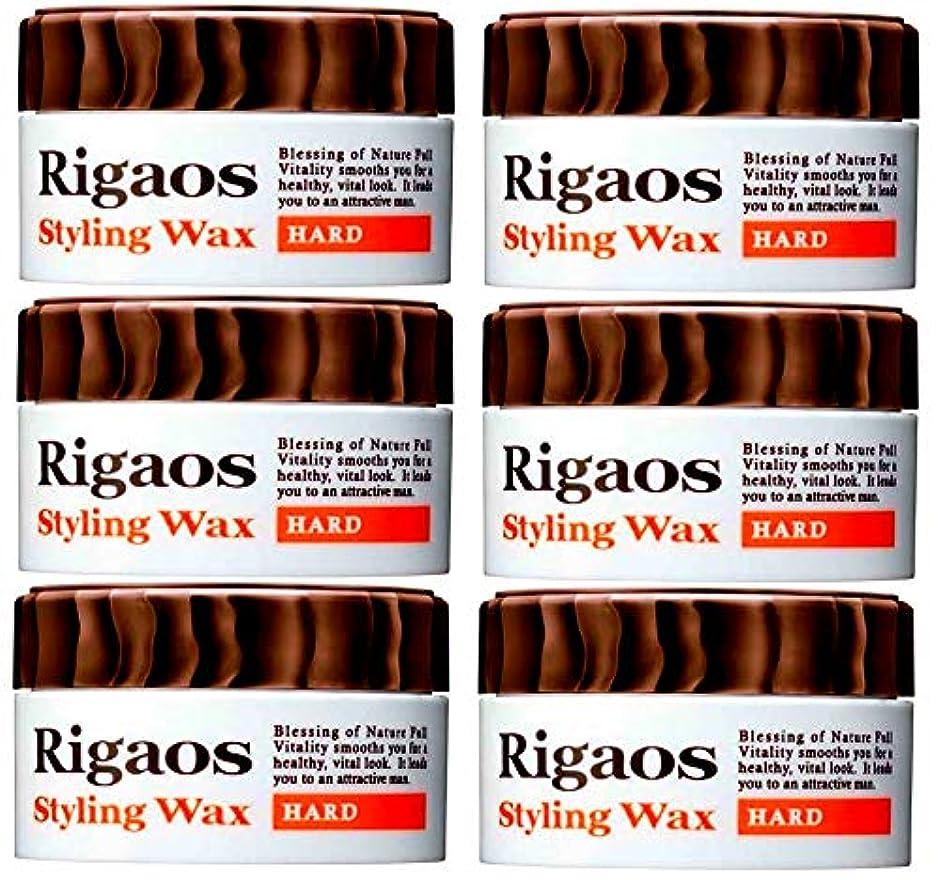 叫び声離れた静かな【まとめ買い6個セット!】Rigaos リガオス スタイリングワックス 「ハード ミニ」(15g)× 6個