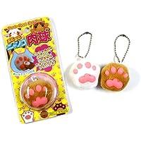 エイコー ぷにぷにニャンコ 肉球 2色2個1セット 猫ストラップ ネコボールチェーン キーホルダー