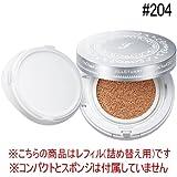 【ジルスチュアート ファンデーション】ピュア エッセンス クッション コンパクト レフィル 204