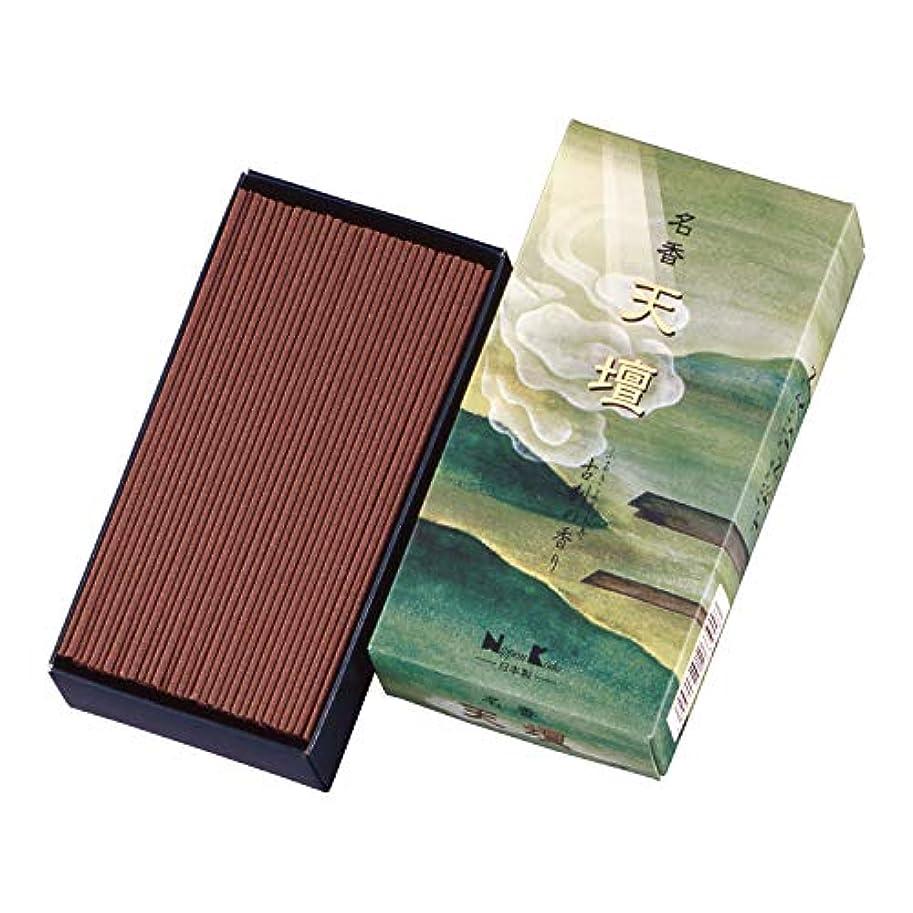 オーバーフロー段階実際に名香天壇 古刹の香り バラ詰