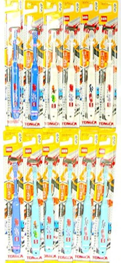 弾薬手荷物火炎【12本セット】トミカ ハブラシ 0.5ー3才 (色アソート)