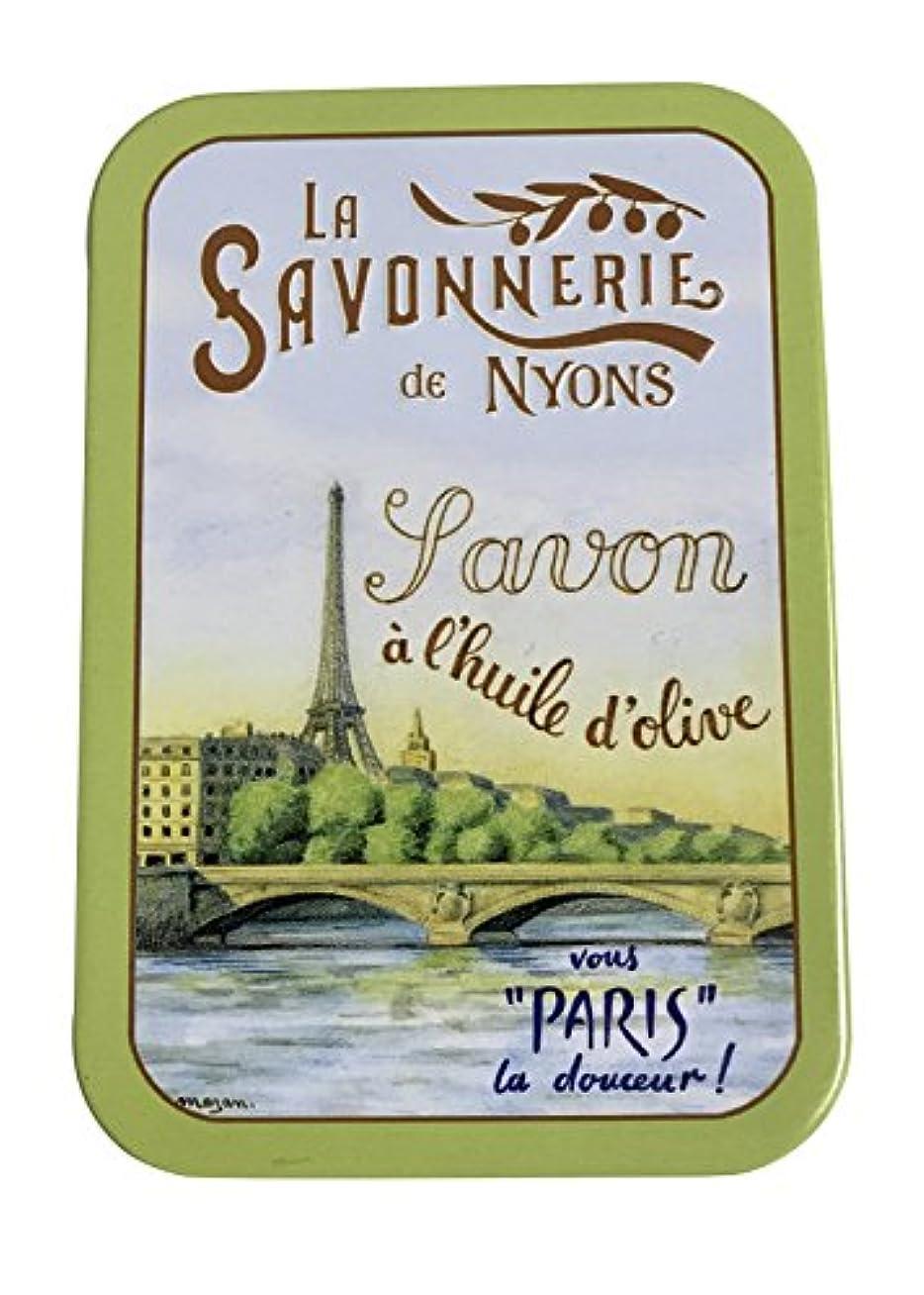豊かな以降魔術ラ?サボネリー アンティーク缶入り石鹸 タイプ200 セーヌ河(ローズ)