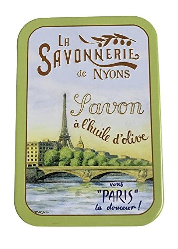 したがってアヒルドールラ?サボネリー アンティーク缶入り石鹸 タイプ200 セーヌ河(ローズ)
