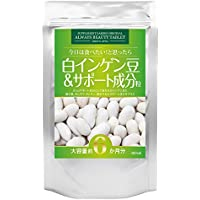 白インゲン豆&サポート成分粒 大容量約6ヶ月分/360粒(白インゲン豆・桑の葉・ギムネマ・キトサン・唐辛子)
