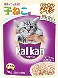 カルカン パウチ 12ヵ月までの子ねこ用 やわらかチキン キャットフード 70g×16袋 (まとめ買い)