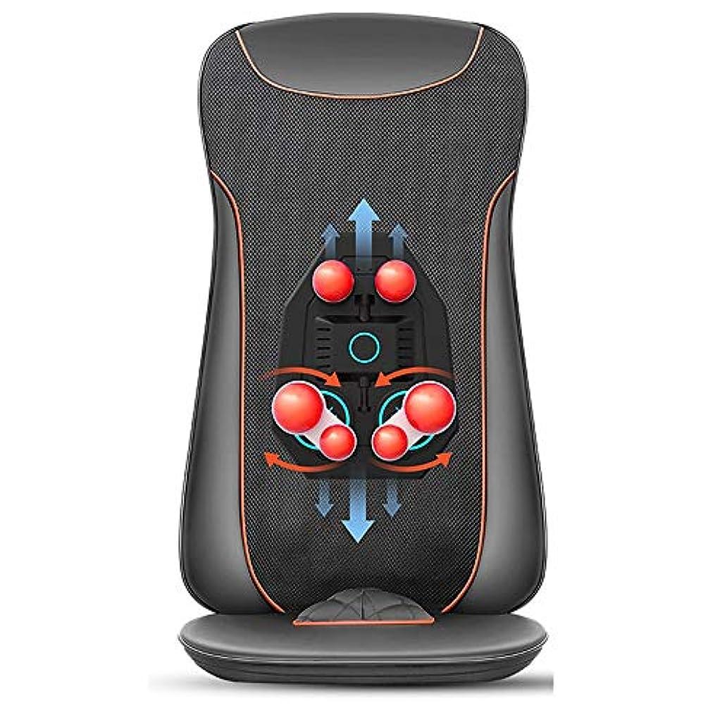 土器許容使用法OUPAI ハンディマッサージャー 指圧式バック&首マッサージャー、熱と振動、深型揉みマッサージチェアクッションパッド、調節可能な枕付き電動ポータブルマッサージシート、首の筋肉の痛みを和らげる、背中、肩 マッサージクッション (Color : Back massage)