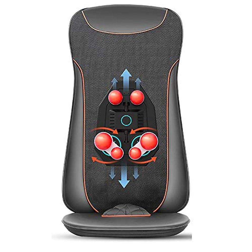 キリマンジャロ原理クリックOUPAI ハンディマッサージャー 指圧式バック&首マッサージャー、熱と振動、深型揉みマッサージチェアクッションパッド、調節可能な枕付き電動ポータブルマッサージシート、首の筋肉の痛みを和らげる、背中、肩 マッサージクッション (Color : Back massage)