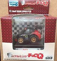 超リアル仕上げチョロQ 20 シェル タイサン アドバン GT3R