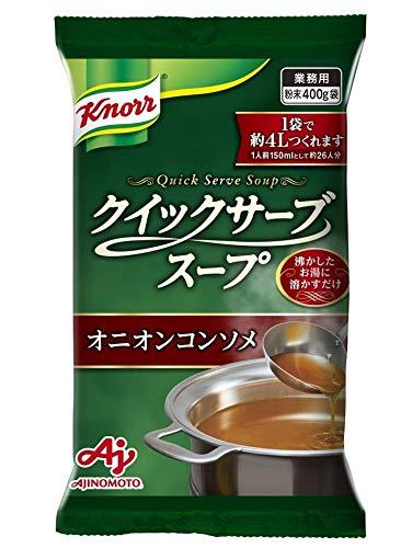 味の素「クノールR クイックサーブスープ」オニオンコンソメ 400g
