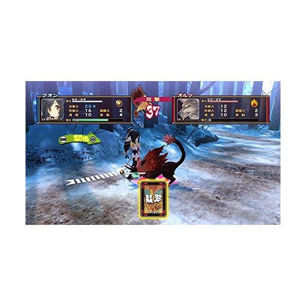 うたわれるもの 偽りの仮面 (通常版) - PS3の紹介画像14